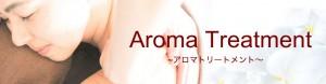 bn-aroma
